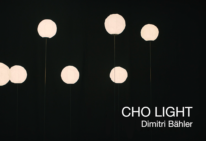 CHO LIGHT Dimitri Bahler c2018 Establishedand Sons c Ruth AJ Wilson full length